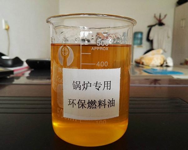 山东燃料油